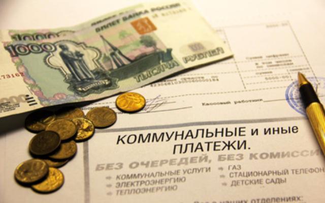 Коммунальные платежи после продажи квартиры